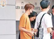 香港男子焚烧国旗被控罪 律师求情:刚21岁 犹如空白画布