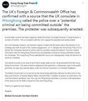 """英国领馆承认报警抓暴徒后,暴徒痛骂:为啥不保护""""自己人"""""""