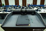 外交部发言人讲台有提词器还是小电脑?官方揭秘