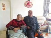 """90岁""""人民币女郎""""梁军去世 系新中国第一位女拖拉机手"""