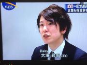 """东京大学开除曾公开歧视中国人""""准教授"""":直接赶走,禁止再入校"""