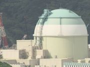日本一核电机组被法院禁止运行:低估地震和火山喷发威胁