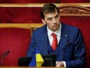乌克兰总理阿列克谢·贡恰鲁克请辞