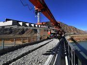 世上最险史上最难 总投资2700亿的铁路有了新消息