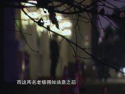 """为大老虎抹案 中纪委""""内鬼""""今被曝光"""