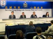 美国寄往香港的邮包,发现手枪和500多发子弹