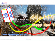 韩国政策有变?网民能访问朝鲜旅游网站了(图)