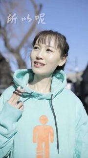 马蓉继网红带货后转型当导演 出演三个短剧