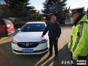 50多岁男子驾照到手刚半年 酒后开车买药被吊销