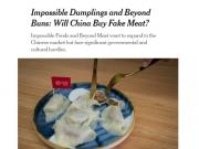 """又背锅!""""中国人每吃一块肉,亚马逊雨林就冒出一股烟……"""