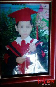 13岁男孩住院2天后死亡 父母陈尸殡仪馆4年讨说法