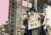 女官员贪污4万养7个情夫,闹掰后被情人举报枪毙!