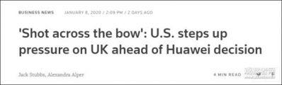"""美就华为对英展开最后施压 特朗普政府""""枪已上膛"""""""