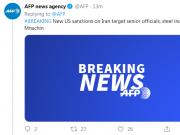 美国财长宣布制裁伊朗钢铁业及8名伊朗高官