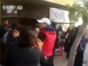墨西哥北部发生校园枪击事件 致2人死亡多人受伤