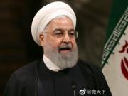 伊朗总统道歉声明:深感歉意 将弥补罹难者家属(全文)