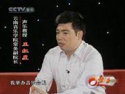 """""""国家一级演员""""落马三年后 案件细节首次曝光"""