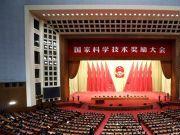 中电科14所获国家大奖:过于先进不便展示,堪比新型核武器?