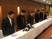 广州地陷搜寻细节:投入1万人次搜寻41天 地下20米发现遗体