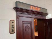"""山东""""张志超奸杀疑案"""":入狱13年后再审宣判无罪"""