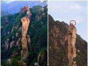 判了!三名驴友在著名景区攀岩:赔600万,有人还要坐牢!