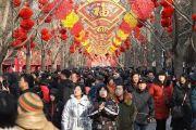 故宫首次因疫情闭馆 北京这些庙会和博物馆都关了