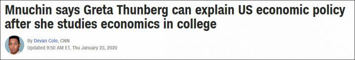 """美财长讽刺""""环保少女"""":先考上大学念完经济学课程"""