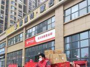 京东向武汉市捐赠100万只医用口罩及6万件医疗物资