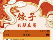 饺子到国外竟成这样?全球20多种饺子大联欢颠覆想象