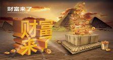 李嘉诚揭秘:春节过后,房产大势已去,普通人在家赚钱的商机也来了!