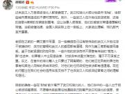 胡锡进:武汉人受委屈了,当前防控第一理解万岁