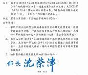 如此对待武汉疫情 台湾当局还有人性吗? 8,071