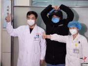 山西首例新型冠状病毒感染的肺炎患者治愈出院