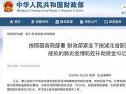 340万套防护服价值超3亿 中国留学生了不起!