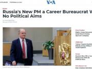 脸盲?美媒报道俄罗斯新总理竟放错照片