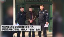 欠债17万还141年 杭州一老赖欠债17万欲分141年还清已被扭送拘留