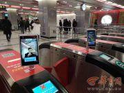 2020年1月21日,西安地铁刷脸乘车系统正式上线