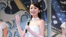2020日本小姐冠军出炉 21岁小田安珠一举夺魁