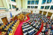 希腊迎来史上首位女总统