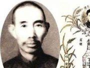 """""""云南白药之父""""曲焕章,因拒绝交出配方被逮捕,58岁死在狱中"""