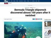 95年前失踪船只在百慕大三角地区发现