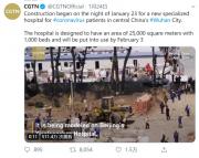 """武汉火神山医院施工视频""""火""""到国外,网友:不可思议!难以置信!"""