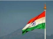 印度政府将在量子计算研究上投资800亿卢比