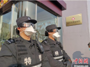武汉火神山医院正式启用 两百余警力全天候驻守