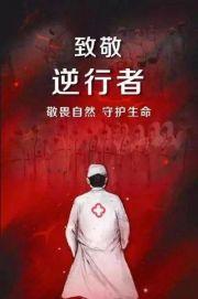 """这群香港""""医护人员""""的可耻表现足以载入历史"""