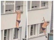 躲避警察抓捕 男子半裸挂三楼窗外 体力不支跌落