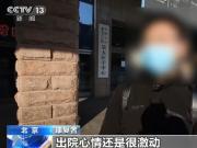 捷报频传!解放军总医院两名确诊患者治愈出院