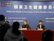 国家卫健委:武汉新开设三个院区可收治1000名重症患者