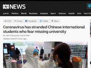 没通知中国政府,澳大利亚把中国留学生坑惨了……