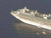 """日本邮轮现聚集感染 乘客讲述数千人的""""海上隔离"""""""